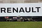 雷诺确定2016年重组厂商车队回归F1