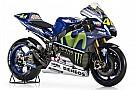 雅马哈发布2016年MotoGP新赛车