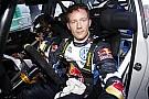 WRC Ogier blasts