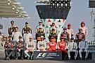 Зарплата гонщиків в сезоні-2016