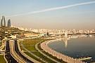 Кваліфікація в Баку і гонка в Ле-Мані починаються одночасно
