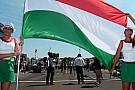 Превью Гран При Венгрии
