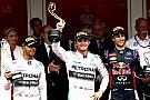 Гран При Монако: гонка