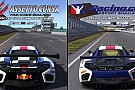 Assetto Corsa Vs. iRacing: McLaren MP4 GT3