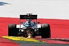 FIA拒绝修改红牛环赛道路肩