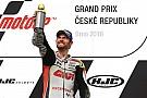 MotoGP捷克大奖赛:克拉奇罗结束英国车手35年冠军荒