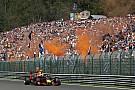 """分析:""""马克斯狂热症""""在斯帕将F1变成橙色海洋"""