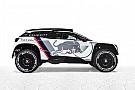 Дакар В Peugeot показали новый внедорожник для