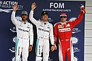 日本大奖赛排位赛:罗斯伯格力压汉密尔顿夺杆位