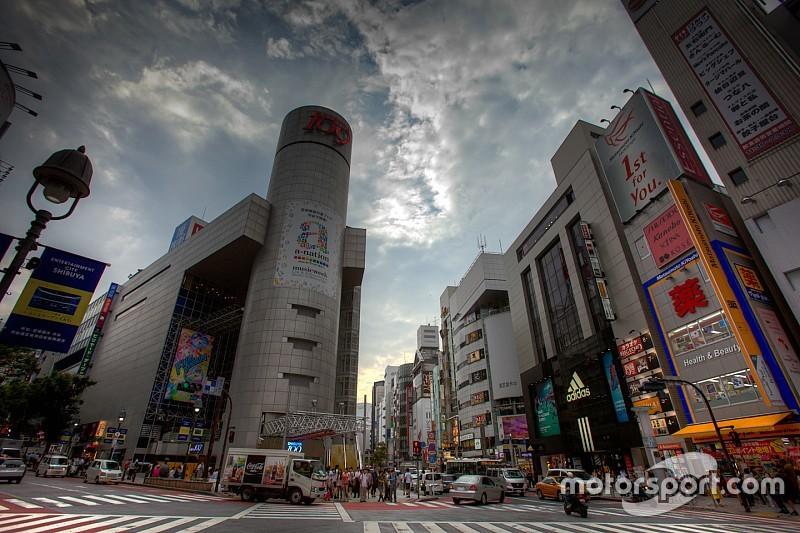 东京与横滨竞争2018年FE办赛权
