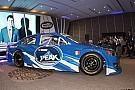 NASCAR Mexico NASCAR Mexico Series set to return with new title sponsor