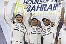 WEC Analisi: come un circuito del Golfo Persico ha incoronato cinque campioni del mondo