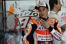 MotoGP 【MotoGP】プレッシャーでボロボロになったマルケス「チームが大きな助けになった」