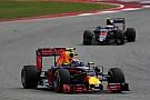 【F1】レッドブル、エクソンモービルとパートナーシップ締結。マクラーレンとの関係終了