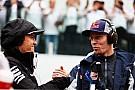 Формула 1 Вольф: Из всех пилотов Ф1 нам не позвонили только Квят и Кими
