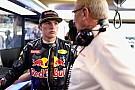Formula 1 Marko: 2017'de her iki şampiyonluk için de savaşacağız
