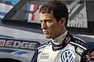 WRC WRC-2017: Поки Ож'є розмірковує, Латвала йде до Toyota