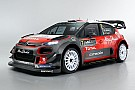 WRC Команда Citroen представила новий C3 WRC 2017