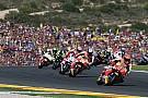 MotoGP MotoGP провела перестановки в гоночной дирекции
