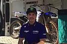 MotoGP Confira primeira aparição de Viñales com cores da Yamaha