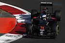 McLaren - Une livrée enthousiasmante et des F1