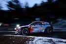WRC 蒙特卡洛拉力赛:第一赛段取消,一名观众意外身亡