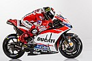 MotoGP Galería: las 10 motos de Jorge Lorenzo en MotoGP