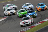 VLN Photos - Mustafa Mehmet Kaya, Gabriele Piana, BMW M235i Racing Cup