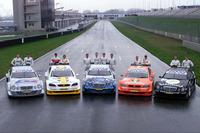 Mercedes AMG CLK DTM, HWA AG und Opel Astra DTM