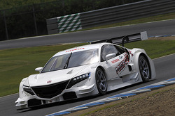 The Honda NSX-GT concept
