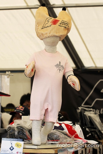 F1 baby clothes in a merchandise stand