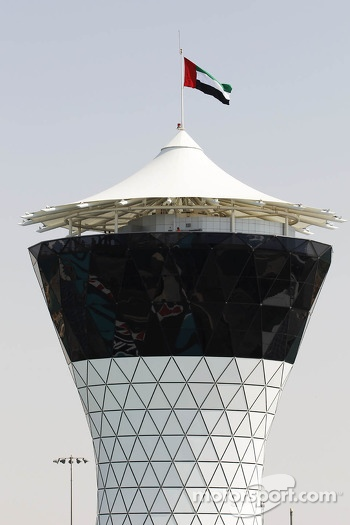 The Shams Tower