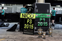 P1 and P3 trophies for the Mercedes AMG F1 team