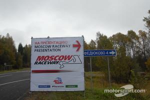 Place of future track - Fedukovo village