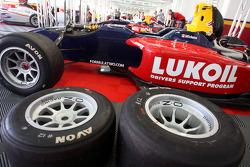 Car of Robert Wickens