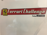 Ferrari challenge