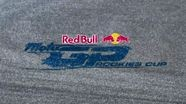 Red Bull MotoGP Rookies Cup 2011 - Misano - Summary