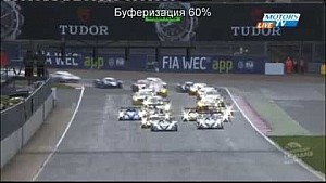 ELMS start crash: Massive shunt and multiple spins