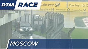 Track? What Track? Di Resta loses control! - DTM Moscow 2016
