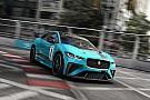 Формула E Jaguar створить моносерію підтримки Формули Е