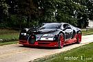 Photos - Un défilé de Bugatti Veyron à Chantilly