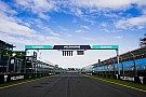 F1 FIA调整F1发车信号灯系统