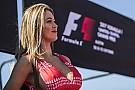 Формула 1 От Америки до Австралии. Самые красивые девушки гоночного уик-энда