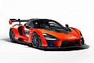 Automotive Take a closer look at the radically engineered McLaren Senna