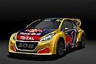 Ралі-Крос Peugeot показала нову машину для сезону WRX — 2018