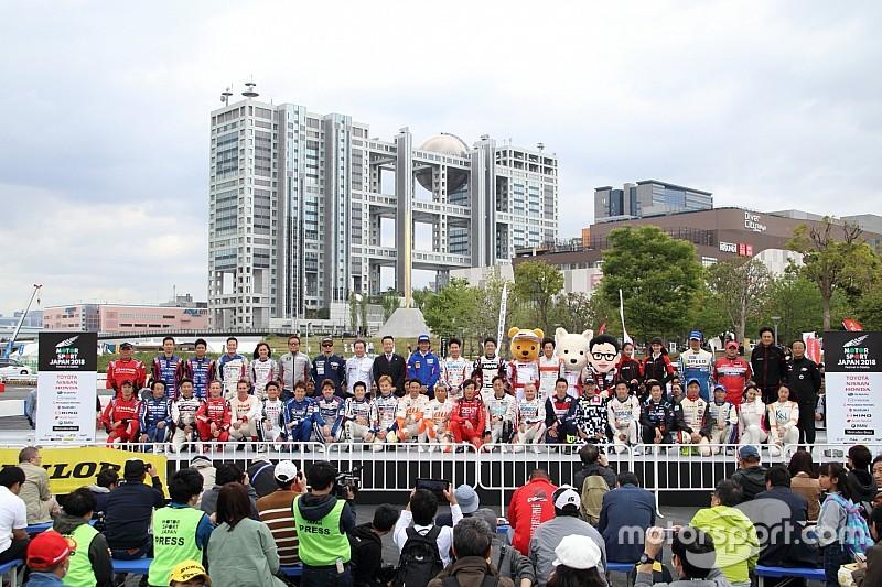モータースポーツジャパン2019、お台場で4月6日・7日に開催決定