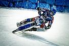 Спецпроекты «Самое важное – это шипы!» Интервью с лучшим ледовым мотогонщиком мира