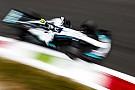 意大利大奖赛FP2:博塔斯跃居首位