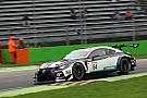Blancpain Endurance Lexus проведе повний сезон у Blancpain GT у 2018-му