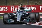 Bottas: Ferrari bizden daha hızlıydı